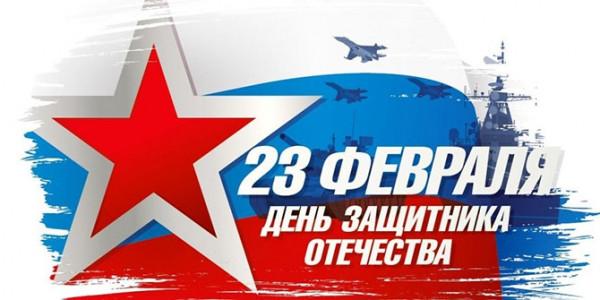 День защитника Отечества 2020 в Киришах - программа праздника