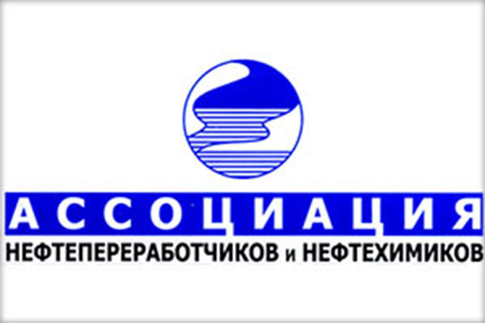 Ижорские заводы поучаствовали в совещании Ассоциации нефтепереработчиков и нефтехимиков