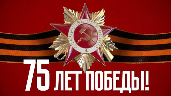 9 Мая 2020 в Киришах - программа
