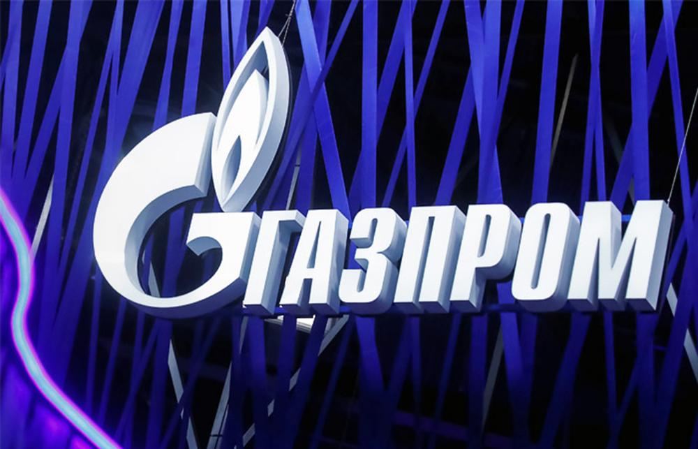 Газпром восстановит разрушенную дорогу