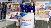 Киришские добровольцы - в тройке лидеров