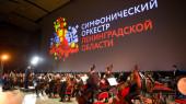 Концерт перед 8 марта